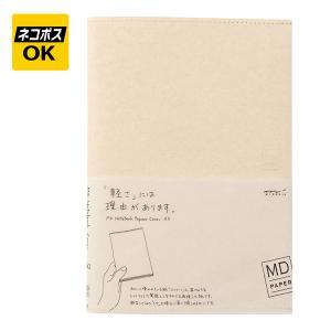 ミドリ MDノートカバー 紙カバー コルドバ 文庫サイズ 49839006|hougado