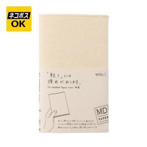 ミドリ MDノートカバー 紙カバー コルドバ 新書サイズ 49840006|hougado