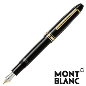 【名入れ】 モンブラン MONTBLANC マイスターシュテュック ル・グラン146 万年筆 136...