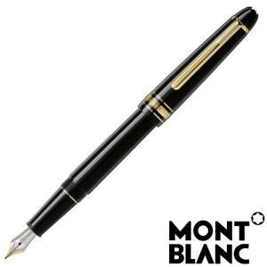 【名入れ】 MONTBLANC モンブラン 万年筆 マイスターシュテュック クラシック145 106...
