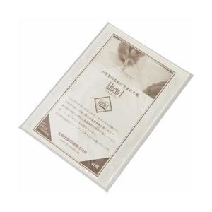Liscio-1(リスシオ・ワン) 洋形2号封筒(5枚セット)|hougado