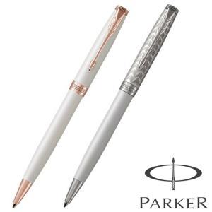 ボールペン パーカー Parker ソネット プレミアム パール PGT メタル&パール CT 1931550/1931555|hougado