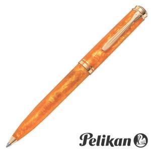ペリカン Pelikan ボールペン スーベレーン K600 ヴァイブラントオレンジ|hougado