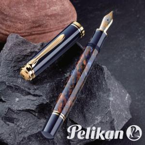 すぐに使える 割引クーポン配布中  ペリカン Pelikan 万年筆 スーベレーン M800 ストーンガーデン|hougado