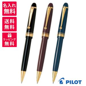 ボールペン パイロット Pilot カスタム74 BKK-1000R|hougado