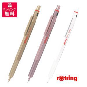 rotring 600 ロットリング シャープペン メカニカルペンシル ゴールド ローズ パールホワイト 215879(4-6)|hougado