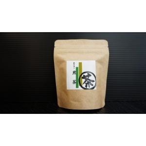 インスタントティー【煎茶】70g|hougyokuen