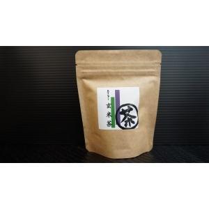 インスタントティー【玄米茶】55g|hougyokuen