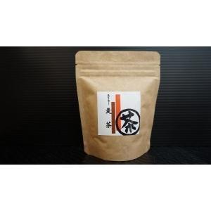 インスタントティー【麦茶】55g|hougyokuen