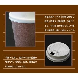 耐熱紙コップ 8オンス 色が選べるふた付セット/1,000組 テイクアウト 業務用 hougyokuen 02