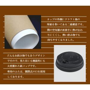 二重断熱紙コップ 8オンス  色が選べるふた付/100組 クラフト 耐熱|hougyokuen|02