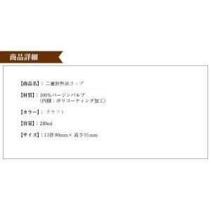二重断熱紙コップ 8オンス  色が選べるふた付/100組 クラフト 耐熱|hougyokuen|04