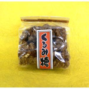 くるみ糖(80g入) 【豆菓子】|houkanka84
