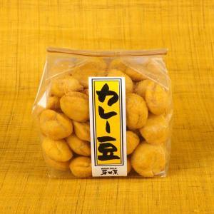 カレー豆(70g入) 【落花生】【ピーナッツ】【豆菓子】|houkanka84