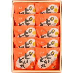 ピーどら焼 10個入 【落花生】【ピーナッツ】|houkanka84