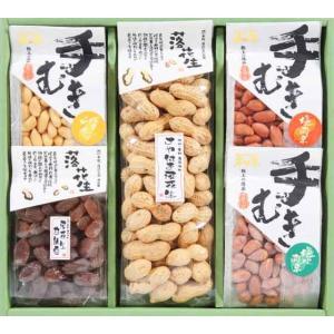 手むき詰合せ 【落花生】【ピーナッツ】|houkanka84