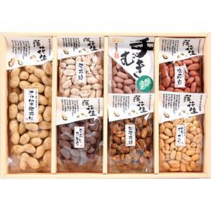 落花生7色詰合せ 【落花生】【ピーナッツ】|houkanka84