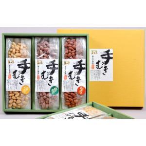 手むき3色詰合せ 【落花生】【ピーナッツ】|houkanka84