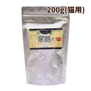 尿路元気 猫犬用200g キャットサプリメント  尿路結石...