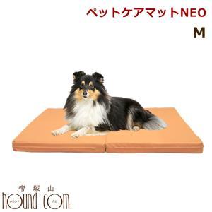 介護用 ドッグケアマットMDXサイズ シニア犬 爽快潔リビング 老犬用ベッド