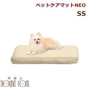 介護用 ドッグケアマットSサイズ シニア犬 爽快潔リビング 老犬用ベッド