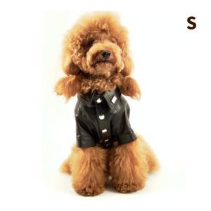 犬 服 ドッグウェア 革ジャケ Sサイズ