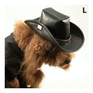 犬用 帽子 革ハット Lサイズ