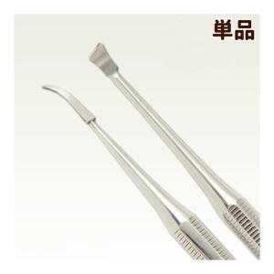 |あすつく対応|犬 デンタル|歯石がついてしまった愛犬には「スケラー」でしっかり歯石除去!歯の表面に...