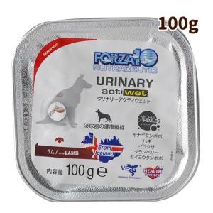FORZA10 食事療法食 ウリナリー(...