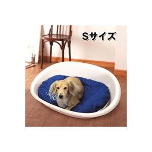 犬 ベッド ファンタジスタ オーバルタイプ:S 洗えるふわふわ クッション※クッションは別売り