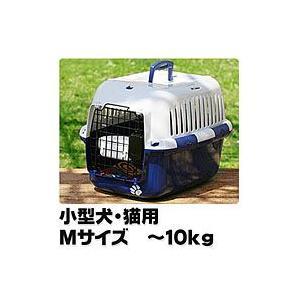 ペットキャリーケース 小型犬、猫用キャリー クレート|  シートベルトで固定できるなど充実の機能性。...