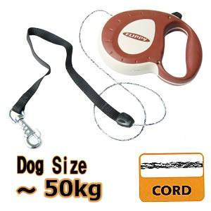 大型犬用 伸縮リード フリッピー コントローラー Lサイズ 8m