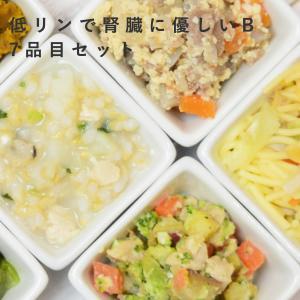 毎日のご飯に「美味しい」と「健康」をプラスをコンセプトにお手軽で日替わりご飯で毎日あきさせる事無く「...
