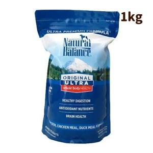 ドッグフード アレルギー ナチュラルバランス ホールボディヘルス 1kg 犬のエサ