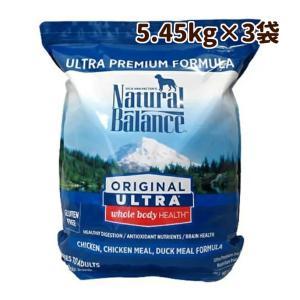 ドッグフード アレルギー ナチュラルバランス ホールボディヘルス ドッグフード 16.35kg 5.45kg×3袋 犬のエサ