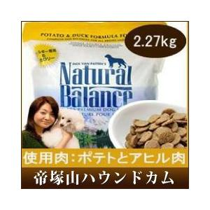 ドッグフード アレルギーに ナチュラルバランス ポテト&ダック2.27kg 犬のエサ