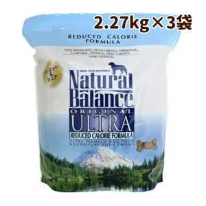 ドッグフード 肥満対策 ナチュラルバランス リデュース&カロリー2.27kg(5ポンド)×3袋 犬のエサ