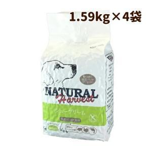 ドッグフード ナチュラルハーベスト 穀物不使用フード シュープリーム 4袋