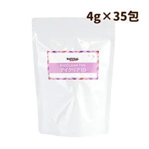 ナチュラルハーベスト アイクリア10/4g×30包入り サプリメント