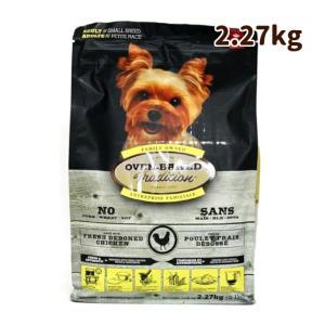 ドッグフード オーブンベイクド チキン成犬用 2.27kg「パッケージは予告なく変更になります」