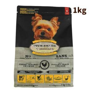 ドッグフード オーブンベイクド チキン&フィッシュ 老犬用 1kg「パッケージは予告なく変更になります」