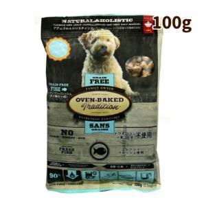 穀物不使用 オーブンベイクド ドッグフード グレインフリー フィッシュ 犬用100g「パッケージは予告なく変更になります」