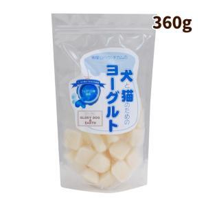 犬と猫のためのヨーグルト 飲料  腸まで届く乳酸菌...