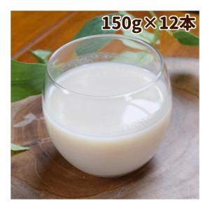 発酵のめぐみは玄米と米麹を発酵させた甘酒にさらに乳酸菌でW発酵した商品です。 ビタミンB群、アミノ酸...