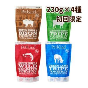 知る人ぞ知るグリーントライプ。  反芻動物の第4胃で、消化酵素やアミノ酸などの栄養が豊富に含まれる犬...