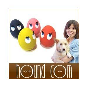 犬 おもちゃ 犬用品 ペット用品|スペイン製のたまご型のおもちゃです。可愛いデザインで五種類のたまご...