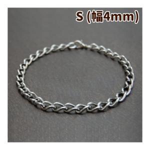 犬 首輪 ドッグ&キャット チェーン Sサイズ 小型犬