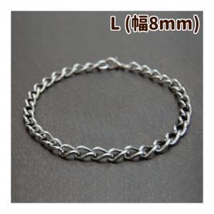 犬 首輪 大型犬 ドッグ&キャット チェーン Lサイズ 犬用 猫用