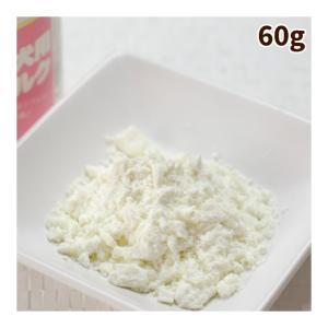 犬 ミルク 老犬|低カロリー食をお探しの方に|脱脂粉乳だけどおいしくて食いつき抜群の山羊ミルクです ...