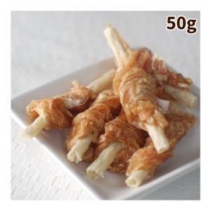 犬 ジャーキー 無添加おやつ ささみ巻きガム【a0102】